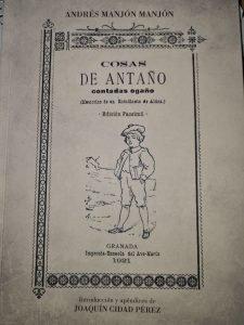 COSAS DE ANTAÑO CONTADAS OGAÑO